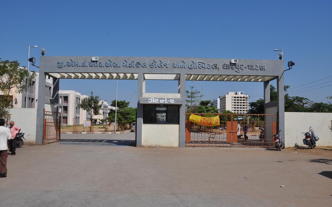 Dharpur Medical clg